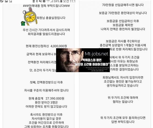 토토 검증 업체 먹튀잡스