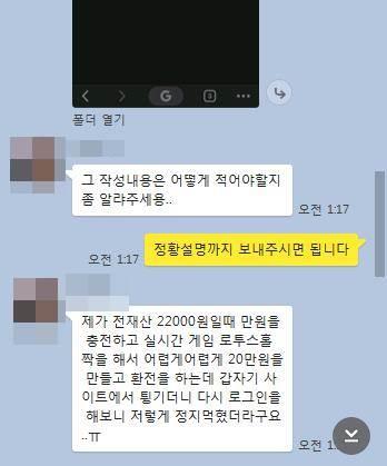 먹튀검증업체 검증사이트 검증커뮤니티 먹튀잡스