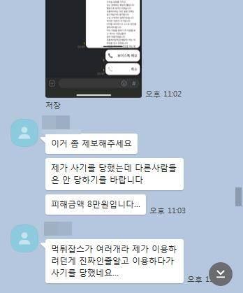 먹튀사이트 검증사이트 먹튀검증커뮤니티 먹튀잡스