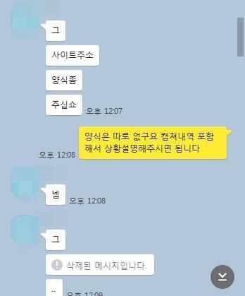 먹튀검증업체 먹튀사이트 검증사이트 먹튀검증 먹튀검증커뮤니티 먹튀잡스