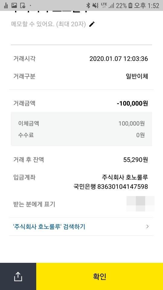 먹튀검증업체 먹튀사이트 검증사이트 먹튀잡스