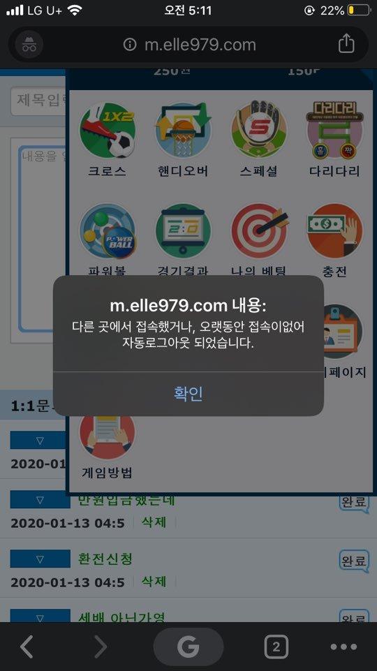먹튀검증업체 검증사이트 먹튀사이트 먹튀검증 먹튀잡스