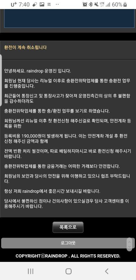 먹튀검증업체 먹튀사이트 토토먹튀 검증사이트 먹튀잡스