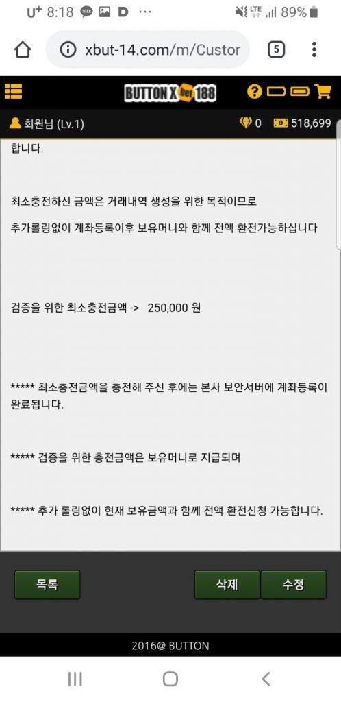 먹튀사이트 먹튀검증업체 먹튀검증 검증사이트 먹튀잡스
