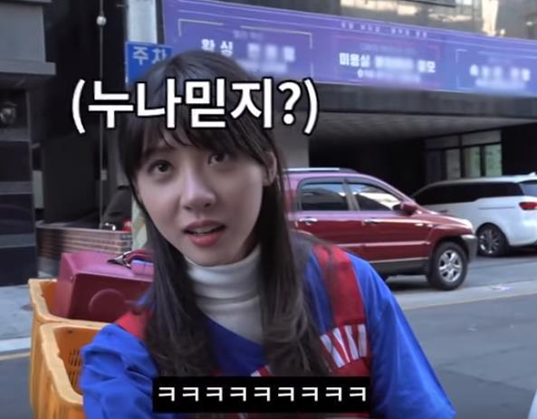 김민아아나운서 개웃기네..ㅋㅋ 강추영상!