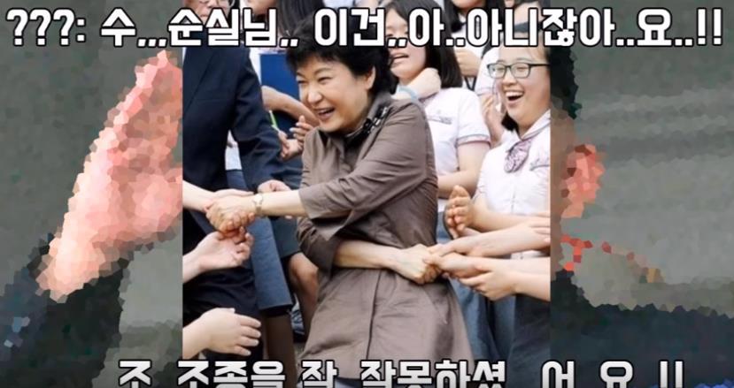 일베 야 추천 박근혜 탄핵사건 오늘만 사는 사람들 모음 ㅋㅋㅋㅋㅋ