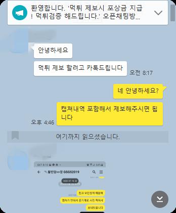 활빈당먹튀 (구) 깡 토토 먹튀 (신) 사이트입니다.  활빈당 -> 깡 리뉴얼 두곳 모두 먹사! 내용참고!