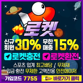 로켓_배너(7755)